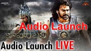 SS Rajamouli Baahubali  Audio Launch Full Video