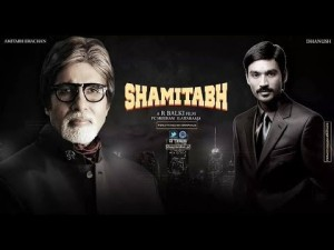 Shamitab Review