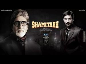 Shamitab Review