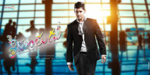 Mahesh Babu's Srimanthudu first look is out