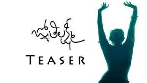 Teaser: Charmee as Jyothi Lakshmi