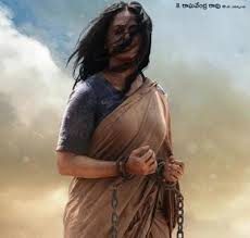Another interesting poster of Anushka in Bahubali