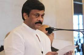 150th Film of Chiranjeevi will Launch on His 60th Birthday