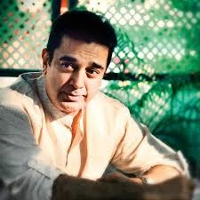 Kamal Haasan's Next Film Titled Cheekati Rajyam in Telugu