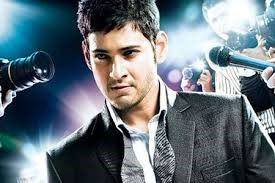 Mahesh Babu: Not Scared to Compete With Baahubali, But it Deserves Solo Release
