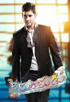 Salman Khan, Mahesh Babu, Dhanush Set for Box Office Battle on July 17