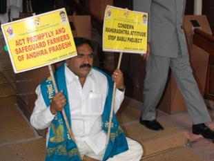 TDP MLA among 14 detained for protest in front of Raj Bhavan