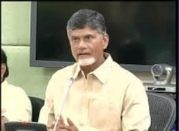 Chandrababu launches New IT Initiative by 'Code for AP'