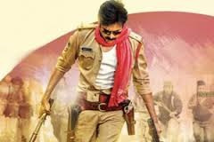 Teaser of Pawan Kalyan's 'Sardaar' to be released on his birthday