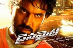 Dynamite is First Martial Arts Film in Telugu : Manchu Vishnu
