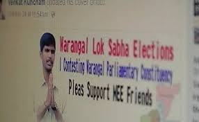 K Venkata Narayana, 28, Wants a Bank Loan to Contest in Warangal Elections