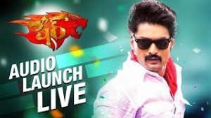Kalyanram Sher – Audio Launch full video