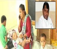 Case lodged against ex-congress MP Rajaiah ,his wife and son