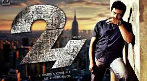 Mahesh Babu Was Offered Suriya's 24 First