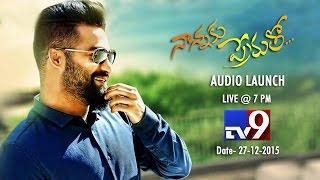 Jr Jr NTR Nannaku Prematho Audio Launch Full Video