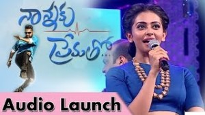 Rakul Preet, Sukumar, Speech at Nannaku Prematho Audio Launch