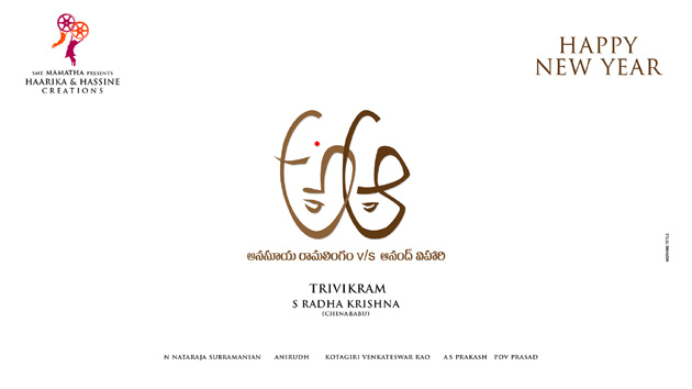 Trivikram's new movie A Aa First Look