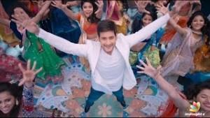 Mahesh Brahmotsavam first look teaser