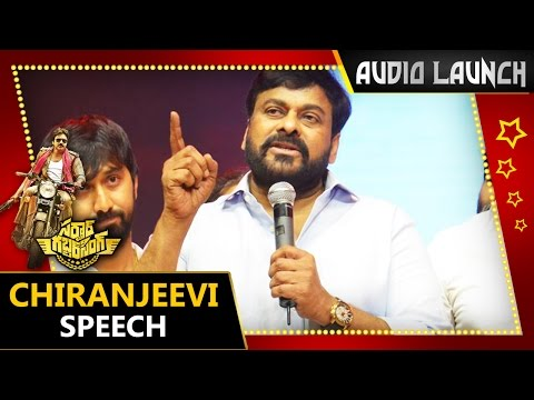 Chiranjeevi Speech @ Sardaar Gabbar Singh Audio Launch