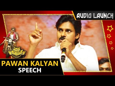 Pawan Kalyan Emotional Speech @ Sardaar Gabbar Singh Audio Launch