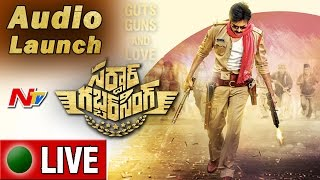 Sardaar Gabbar Singh Audio Launch  Full Video