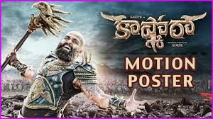 Kashmora  2016 Movie Review