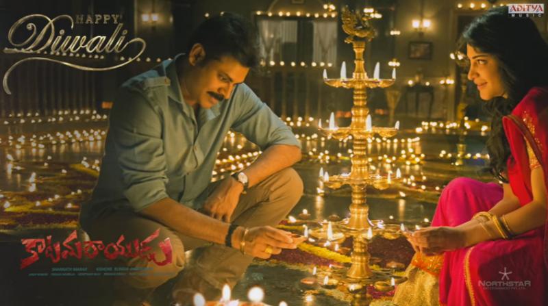 Pawan Kalyan Katamarayudu Movie Diwali Gift