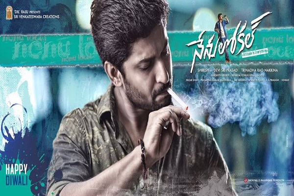 Nani  As Nenu Local- Pakka Mass hero