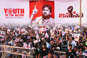 Pawan's Political Meeting At Ananthapur