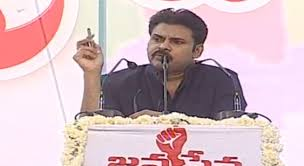 Pawan Meeting at Anantapur!