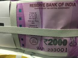 BIG NOTE Rs 2000 Note First Look!