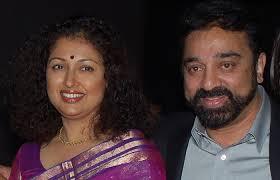 Gautami  Separates From Kamal Haasan