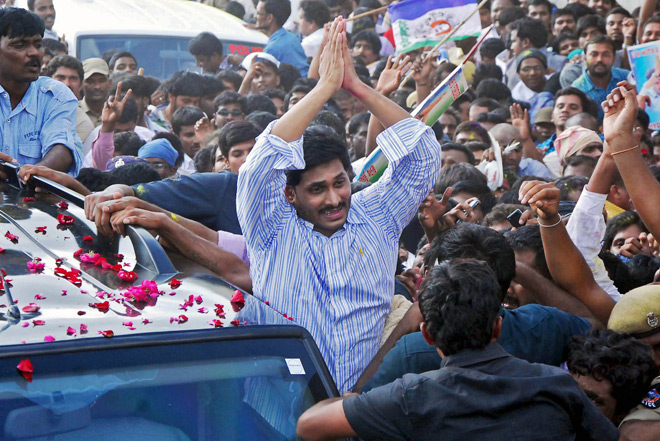 YS Jagan At 'Jai Andhra Pradesh' Meeting