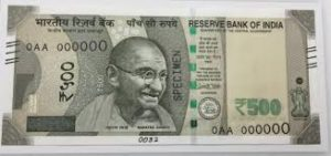 New Specimen Copy of 500,2000 rupees Notes