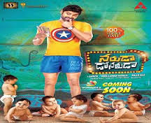 Naruda DONORuda Movie Review