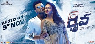Ramcharan's Dhruva Music Out On Nov 9 2016