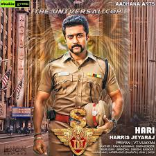 Surya's S3 Movie Teaser:Title Small Sounds Big
