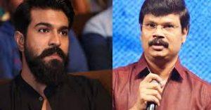 Ramcharan And Boyapati  film a Bumper Deal